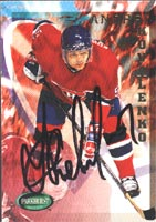 Andrei Kovalenko Montreal Canadiens 1995 Parkhurst Autographed Card. This item comes with a certificate of authenticity from Autograph-Sports. PSM-Powers Sports Memorabilia