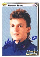 Vladimir Vujtek Montreal Canadiens 1992 Upper Deck Star Rookies Autographed Card - Rookie Card. This item comes with a certificate of authenticity from Autograph-Sports. PSM-Powers Sports Memorabilia