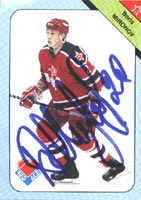 Boris Mironov Team Russia 1992 Red Ace Autographed Card - Rookie Card. This item comes with a certificate of authenticity from Autograph-Sports. PSM-Powers Sports Memorabilia