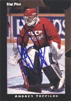 Andrey Trefilov Team Russia 1991 Star Pics Draft Pick Autographed Card - Rookie Card. This item comes with a certificate of authenticity from Autograph-Sports. PSM-Powers Sports Memorabilia