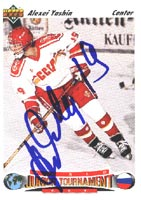 Alexei Yashin CIS 1991 Upper Deck World Junior Tournament Autographed Card - Rookie Card. This item comes with a certificate of authenticity from Autograph-Sports. PSM-Powers Sports Memorabilia
