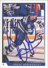 Drake Berehowsky Toronto Maple Leafs 1994 Upper Deck Autographed Card. This item comes with a certificate of authenticity from Autograph-Sports. PSM-Powers Sports Memorabilia