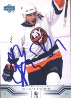 Alexei Yashin New York Islanders 2002 Upper Deck Autographed Card. This item comes with a certificate of authenticity from Autograph-Sports. PSM-Powers Sports Memorabilia