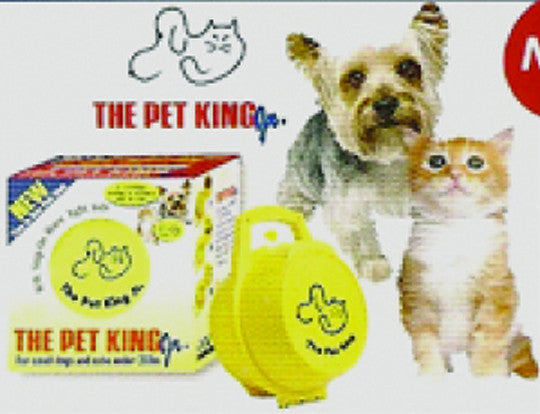 Pet King JR Pet Dish - Yellow