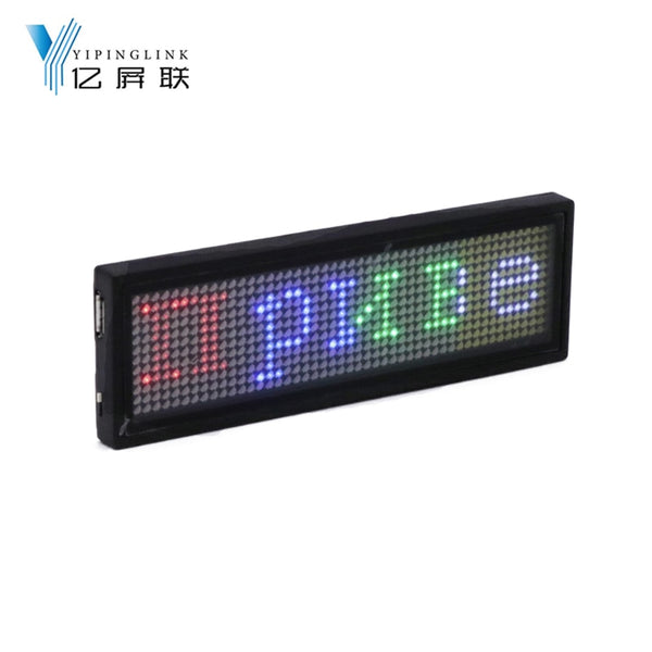 Bluetooth programmable RGB LED name badge rechargeable mini scrolling LED moving sign DIY editable 1248 dots LED name tag - LADSPAD.COM