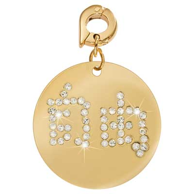 Nikki Lissoni Freedom Gold Plated 25mm Charm