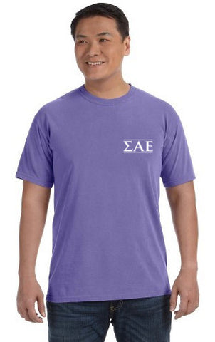 SAE Paddy Murphy Week T-shirt