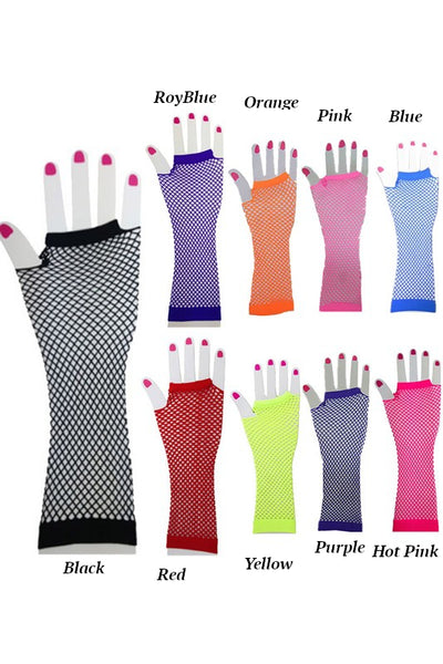 Industrial Net Arm Warmer Gloves