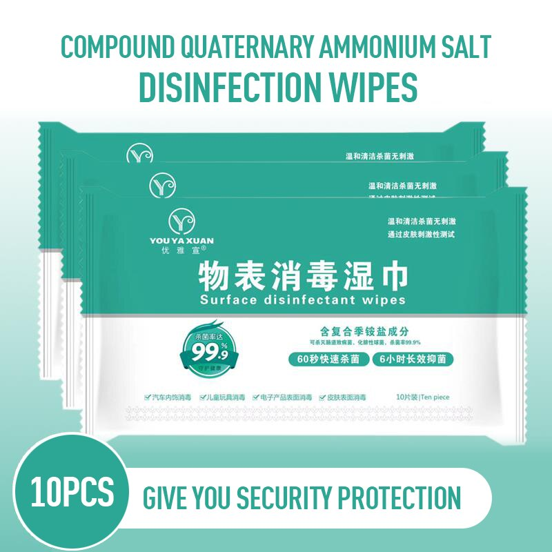 10Pcs/Bag Antigerm Health Disinfection Wet Wipes Antibacterial Protection Non-Alcoholic Hand Clean Surface Hygienic Disinfection