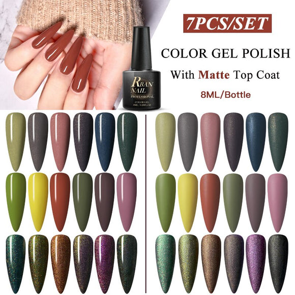 RBAN NAIL 7PCS/SET Matte Effect Nail Gel Polish UV Gel Nail Lacquer Long Lasting Semi-permanent Nail Decoration Manicure Tools