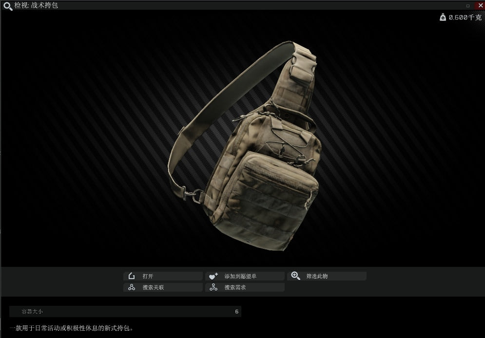 Escape from Tarkov 1:1 Chest Bag Messenger Bag SCAV