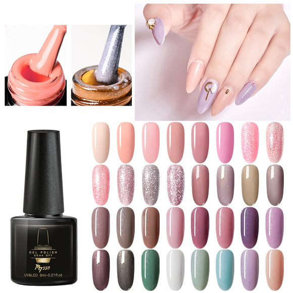 Mtssii Rose Gold Gel Nail Polish Shinny Holographic Glitter Gel Polish UV LED Lamp Highlight Long Lasting Soak Off Nail Gel