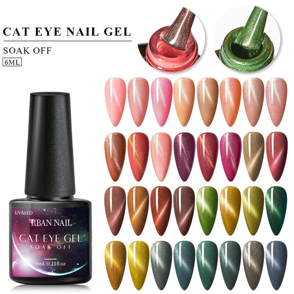 RBAN NAIL 6ML Colorful Cat Eye Gel Nail Polish Soak Off Nail Gel Polish Long Lasting Cat Eye UV Gel Varnish Manicure Nail Salon