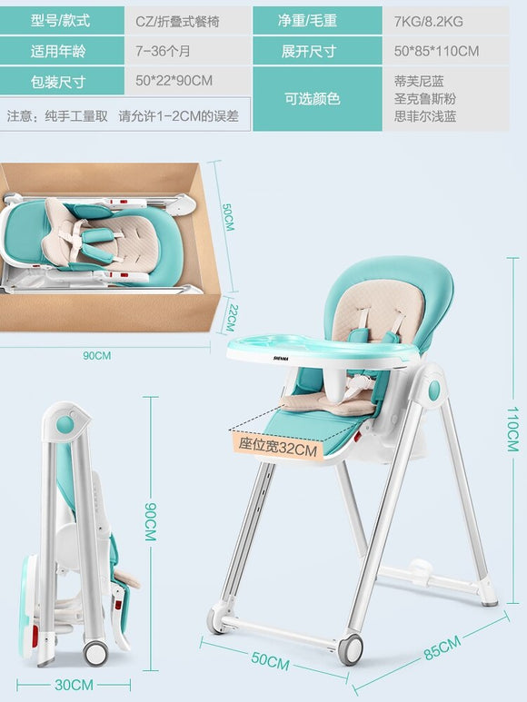 Baby Dining Chair Children Eating Multi-function Household Folding Portable Table Child Dinette Stylish PU