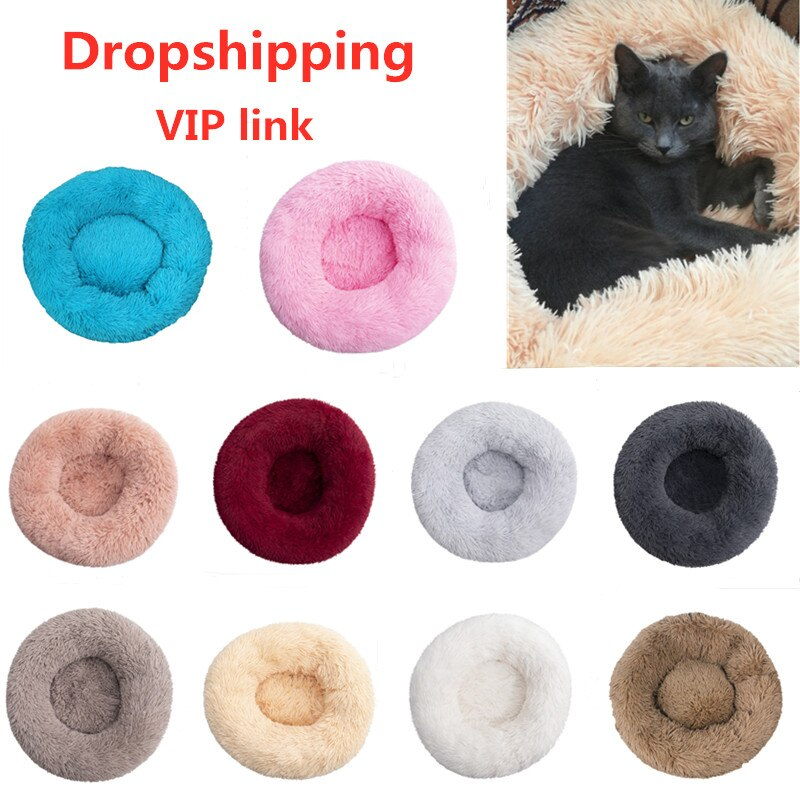Pet Dog Bed Comfortable Donut Cuddler Round Dog Kennel Ultra Soft Washable Dog and Cat Cushion Bed Winter Warm Sofa hot sell2020