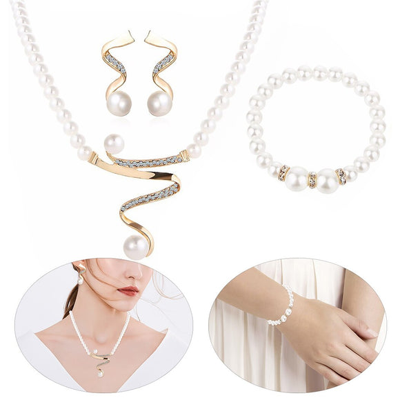 Imitation Pearls  Bead Chain Strap Neck Cord Spectacles glasses 6-10 Days To UK