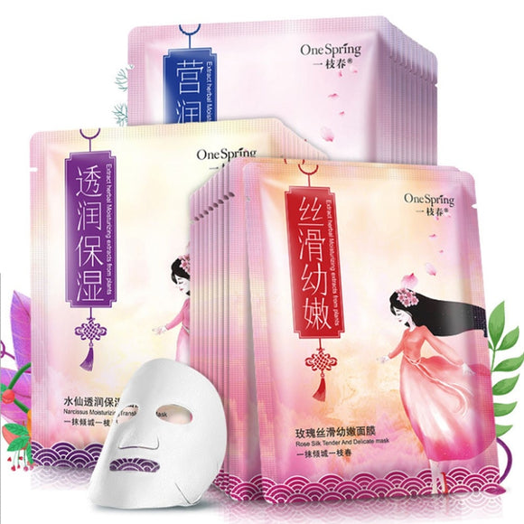 Plant Facial Sheet Mask Deep Moisturizing Oil Control Hydrating Mask Whitening Anti-Aging Wrapped Face Skin Care Tool