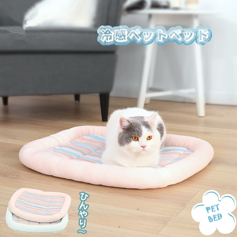 Summer Ice Cat Bed House Bed Cooling Dog Puppy Kitten Sleeping Mat Pad Nest Kennel Pet Cushion For Small Animals