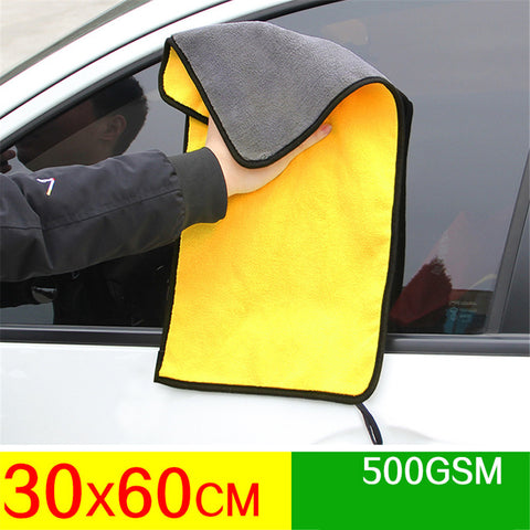 Car Wax Polish Auto Care Car Wash Non-trace Towel Ultra Soft Microfiber Cloth