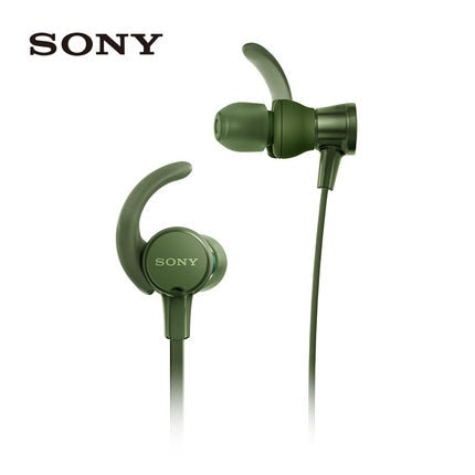 SONY MDR-XB510AS Extra Bass Wired earphone W/Mic IPX5 Stereo Sweatproof Earbuds