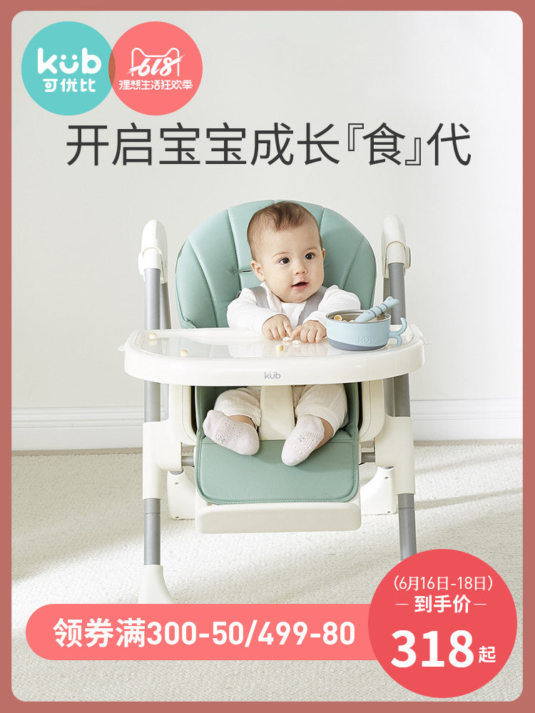Fast shipping ! Baby Dining Chair Eating Foldable Portable Seat Multifunctional Children chari