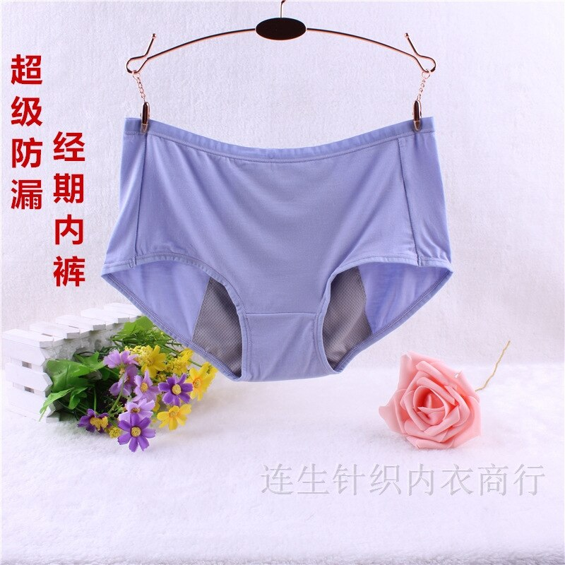 Physiological Briefs Leakproof Menstrual Period Lengthen The Broadened Girl Underwear Health Seamless Girl Panties