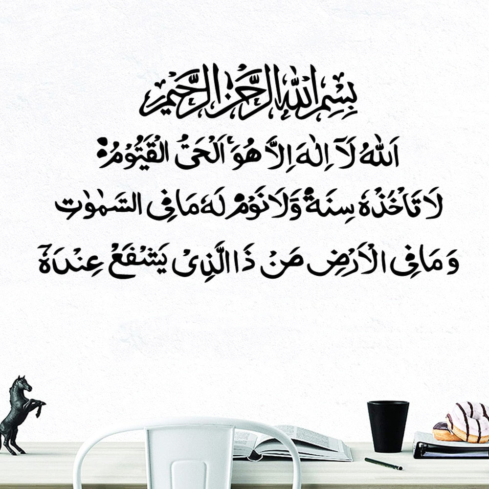 Arabic Muslim Islamic Calligraphy Vinyl Wall Stickers For Living Room Dining Room Wall Art Decals Bismillah Religion Mural