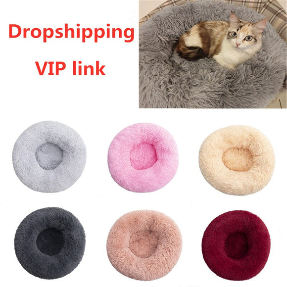 2020 The New Dog Bed Round Washable Long Plush Dog Kennel Cat House Velvet Mats Sofa For Dog Chihuahua Dog Basket Pet Bed