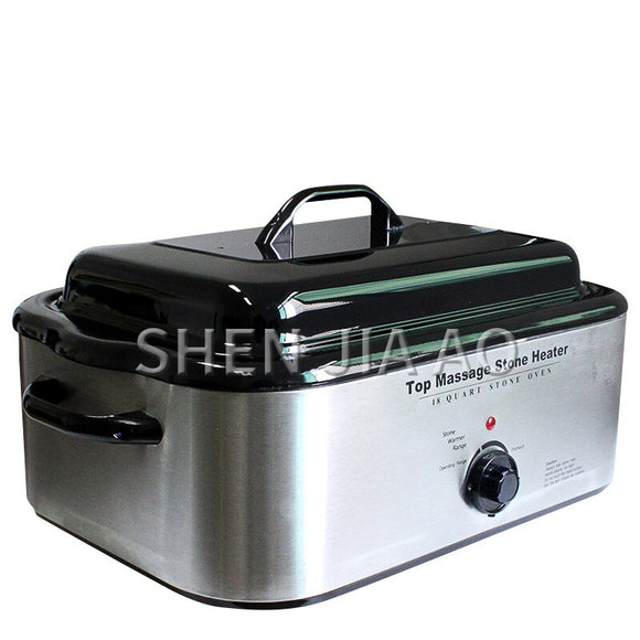 Beauty Health Hot Stone Machine RSG-16 Beauty Spa dedicated large 16L timing temperature control energy stone heater 220v 1450w