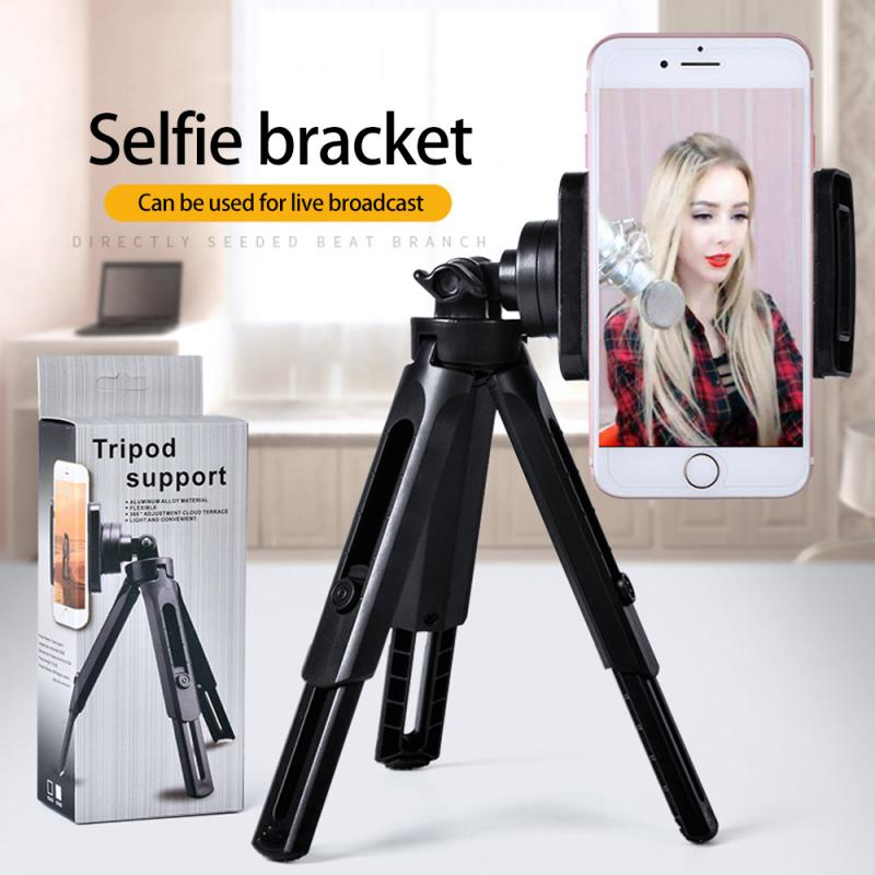 Compact Lightweight Desktop Lazy Phone Holder Universal Tripod Selfie Stick 1.6 Meter Girl Pink