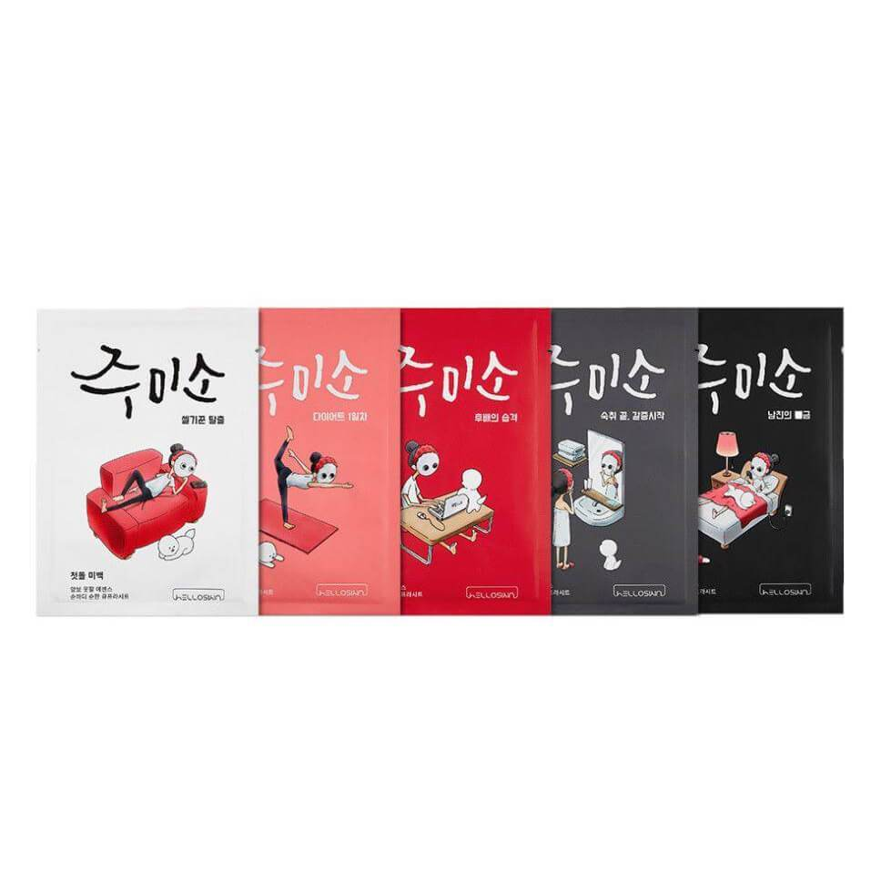 Jumiso Masks (Set of 5 - Assorted)