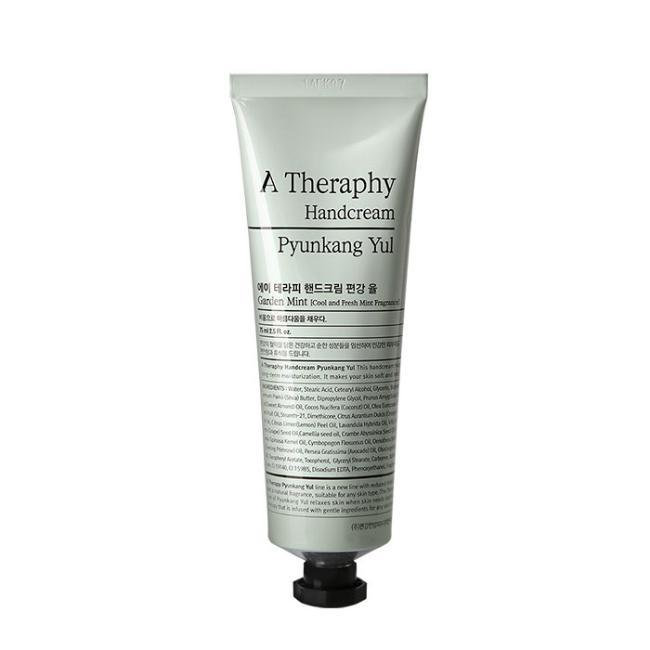 A Therapy Hand Cream (Garden Mint) 75ml