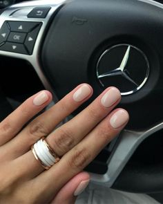 Nude Gel Short Nails