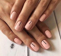 Simple nude color nail design