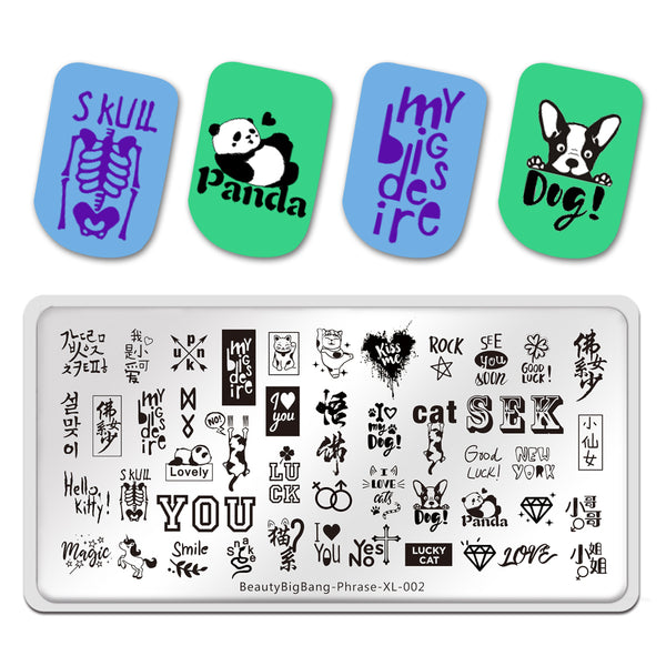Love Word Manicure Nail Art Image Template Manicure Stencils Tool BBBXL-002