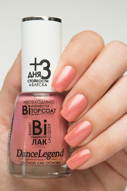 Dance Legend Albina, orange shimmer nail polish