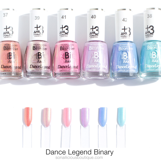 DANCE LEGEND summer nail polish