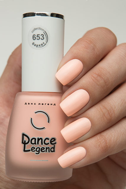 DANCE LEGEND 653 Peach matte nails