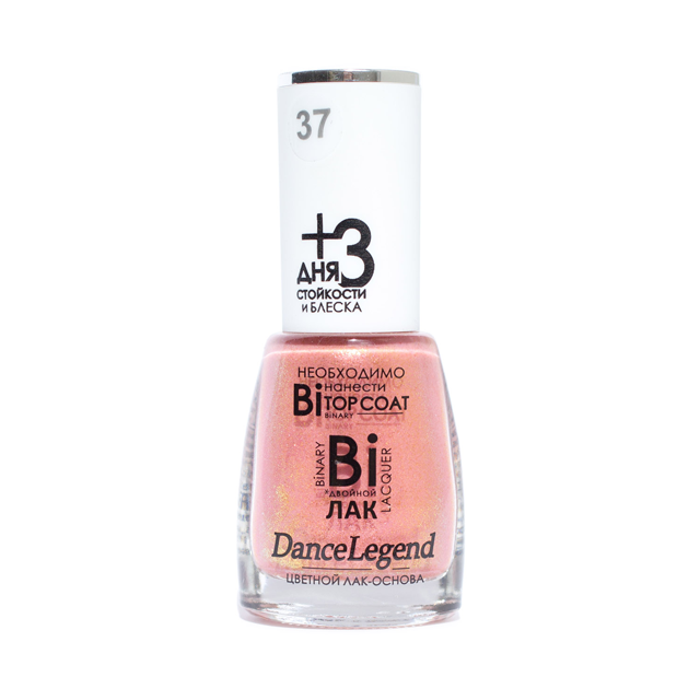 Dance Legend Albina, orange nail polish