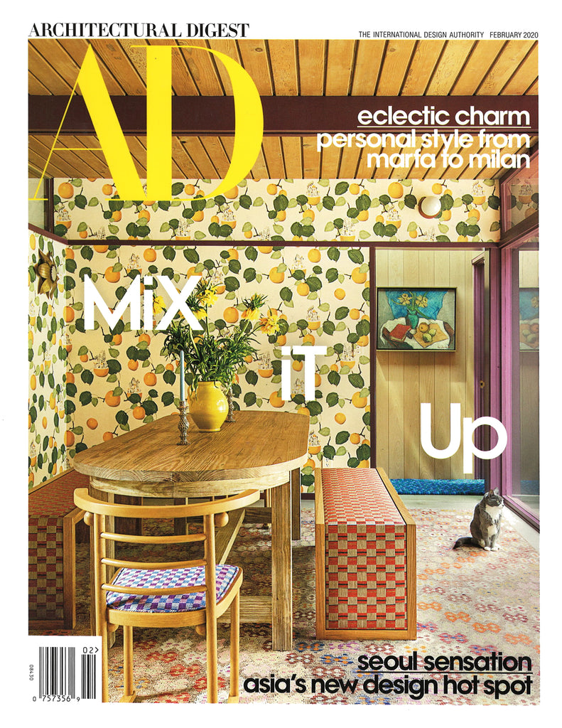 Architectural Digest | February 2020