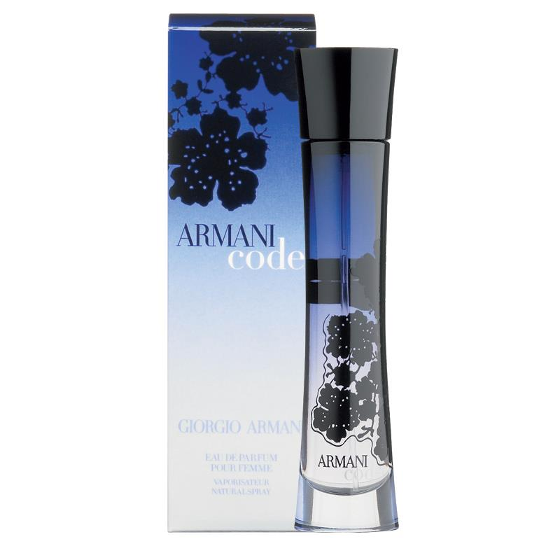 Giorgio Armani Code Her EDP 75ml for Women
