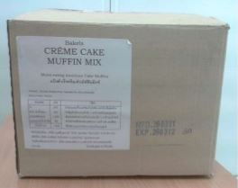 Muffin Mix European 15kg Bakels **3 day pre order**