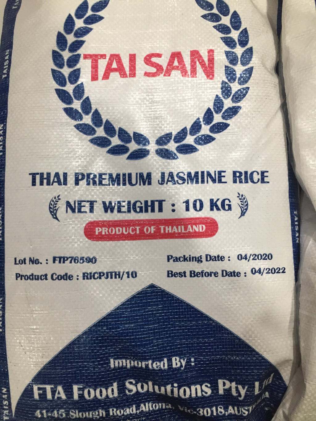 Premium Thai Jasmine Rice 10kg bag TaiSan