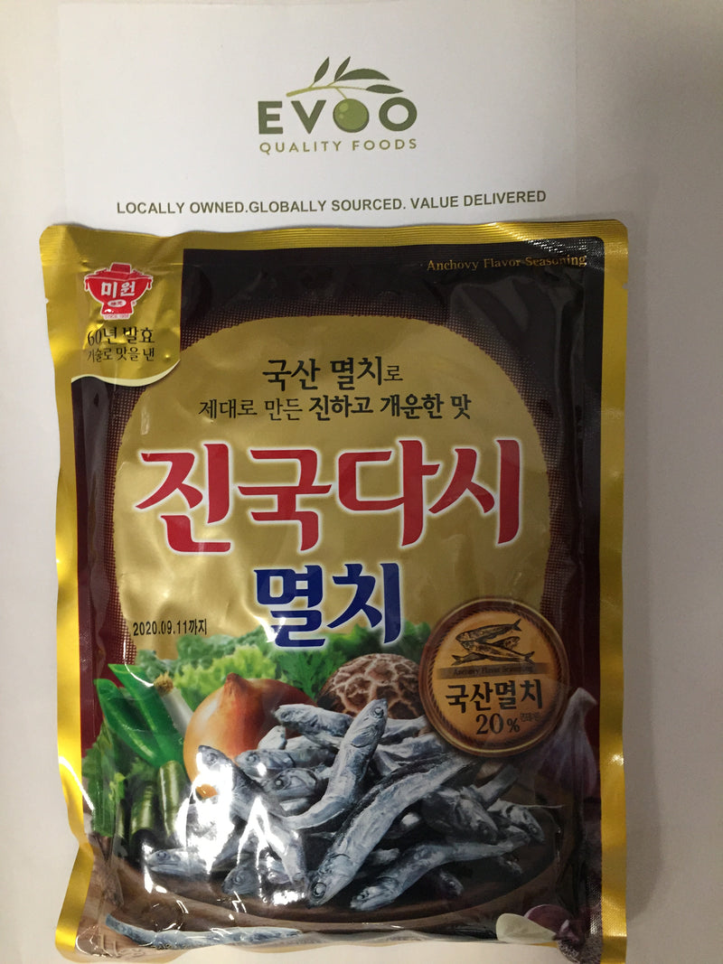 Anchovy Dashida Flavour Stock Seasoning 1kg
