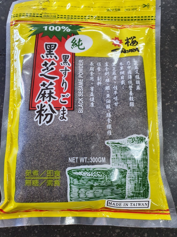 Black Sesame Powder 300g bag Sakura