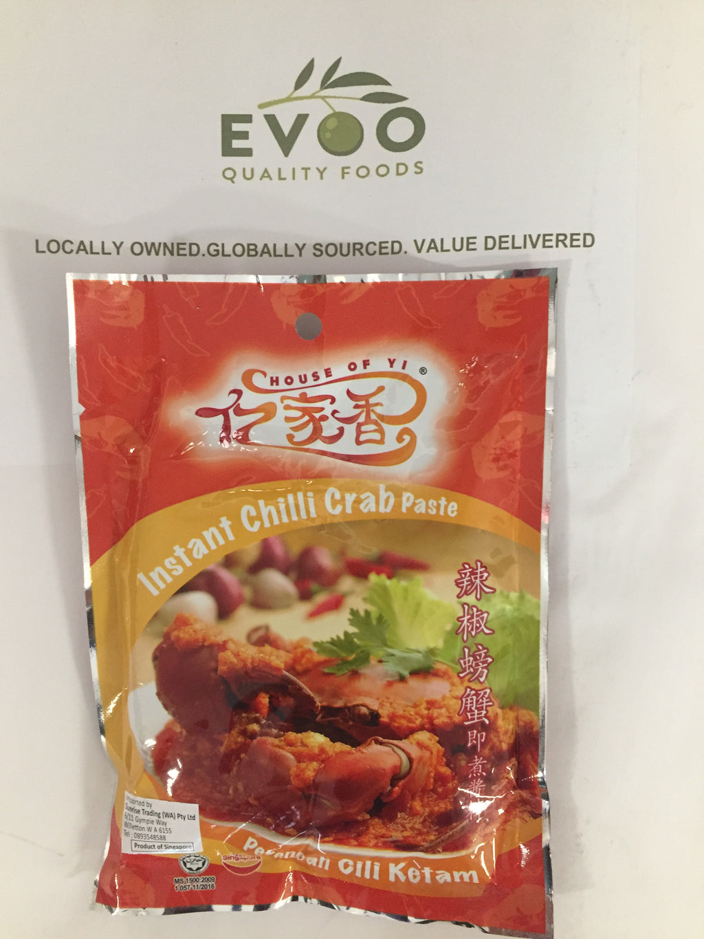 Chilli Crab Paste 200g packet House of Yi