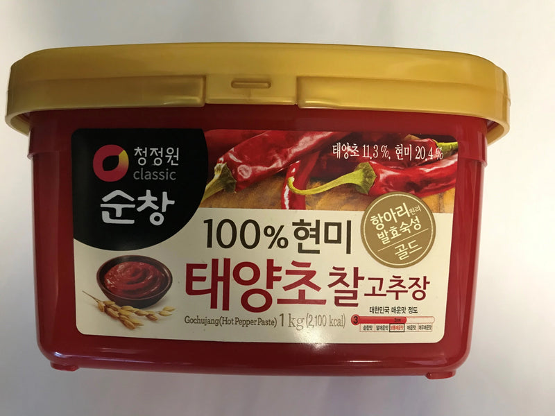 Hot Chilli Paste Korean 1kg Tub Gochujang