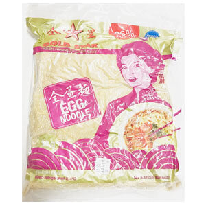Fresh Fine Egg Noodle 1kg - Golden Star (pre order 2 days)