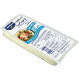 Haloumi Cheese 850g Packet Alambra (Galaxy)