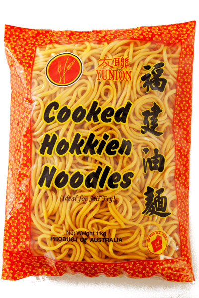 Hokkein Noodle 1kg Yunion (Pre Order 2 Days)